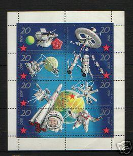FOGLIO U.R.S.S ANNO 1976