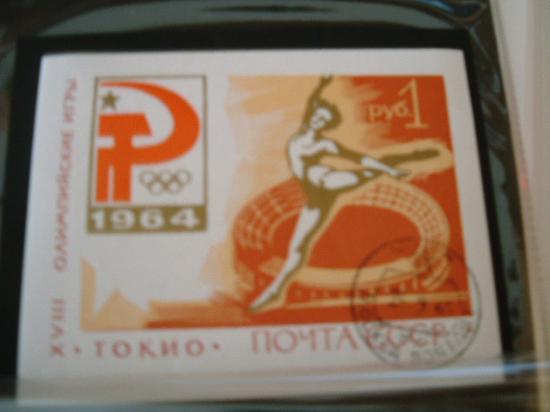 RUSSIA anno 1964 Olimpiadi di Tokio