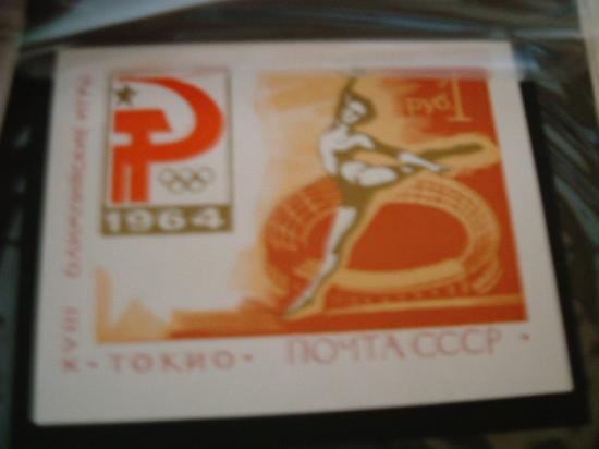 RUSSIA anno 1964 Olimpiadi di Tokio non