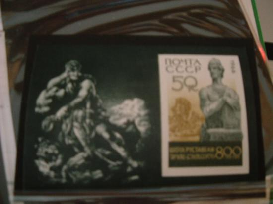RUSSIA anno 1966 8°anniversario della na