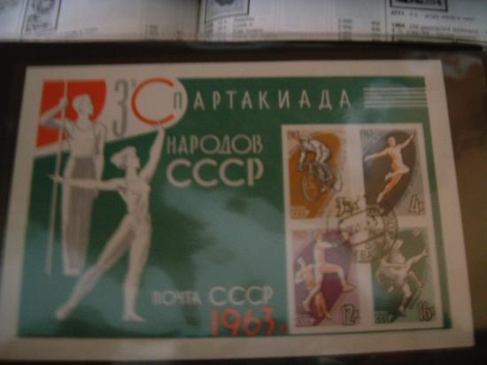 RUSSIA anno 1963 terza spartachiave sovi