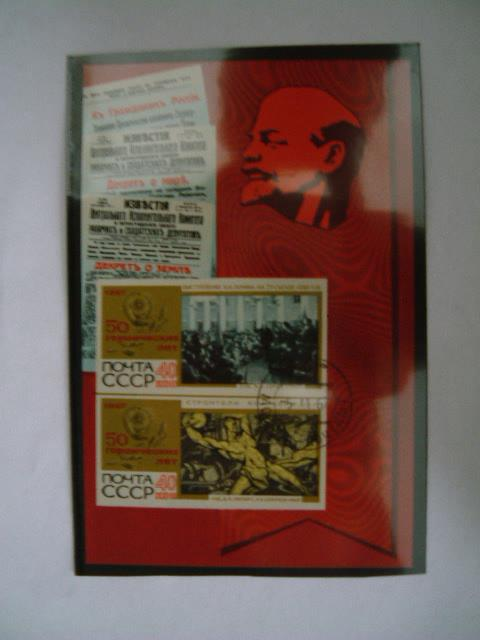 RUSSIA anno 1967 Cinquantenario della ri