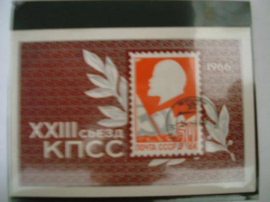RUSSIA anno 1968 - 23° congresso del par