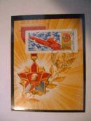 RUSSIA anno 1968 - 50° del Komsomol