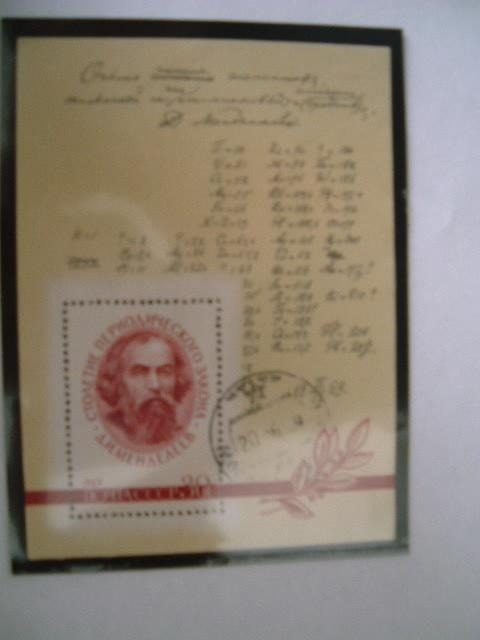 RUSSIA anno 1969 Centenario delle teorie