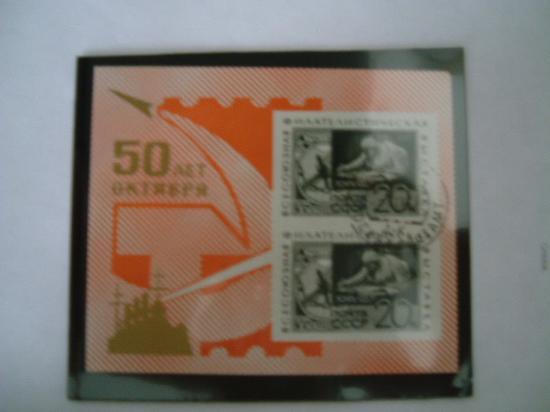 RUSSIA anno 1967 Esposizione e cinquante