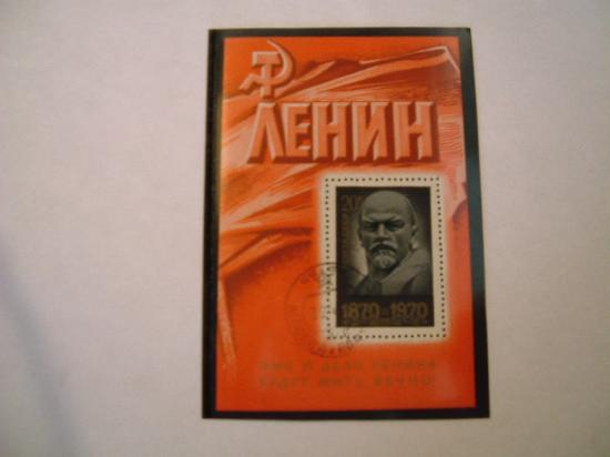 RUSSIA anno 1970 - Centenario della nasc