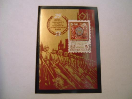 RUSSIA anno 1970 - 25° anniversario cont