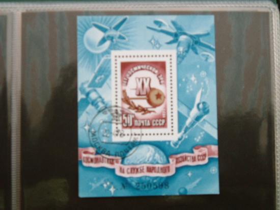 RUSSIA anno 1977 - 20° Anniversario dell