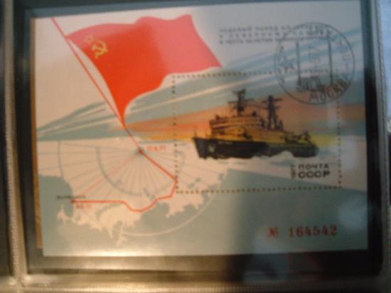 RUSSIA anno 1977 - Spedizione al polo no