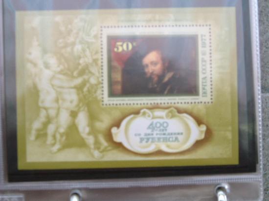 RUSSIA anno 1977 - 4° Centenario della n