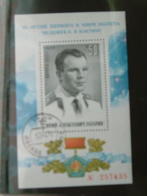 RUSSIA anno 1976 - 15°