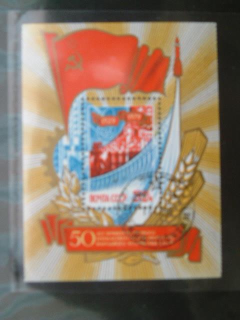RUSSIA anno 1979 - Cinquantenario del pi
