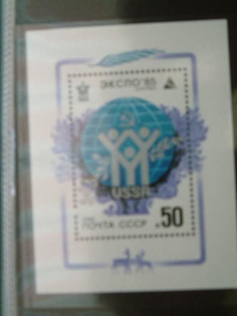 RUSSIA anno 1985 - Esposizione Internazi