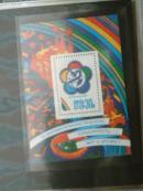 RUSSIA anno 1985 - 12° Festival mondiale