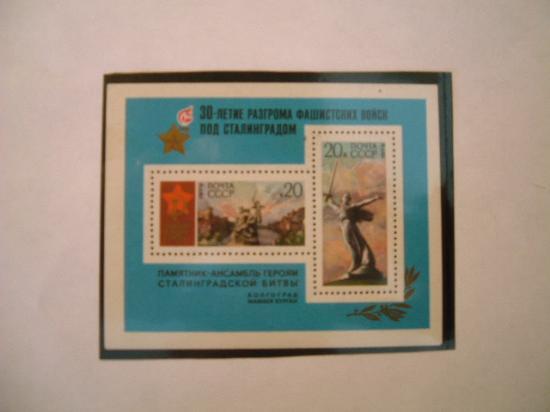 RUSSIA anno 1973 - 30° Anniversario dell