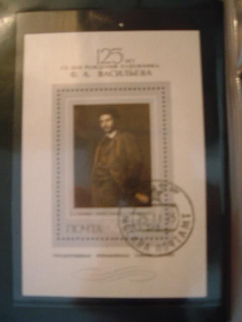 Anniversario della nascita di F.A. Vasil