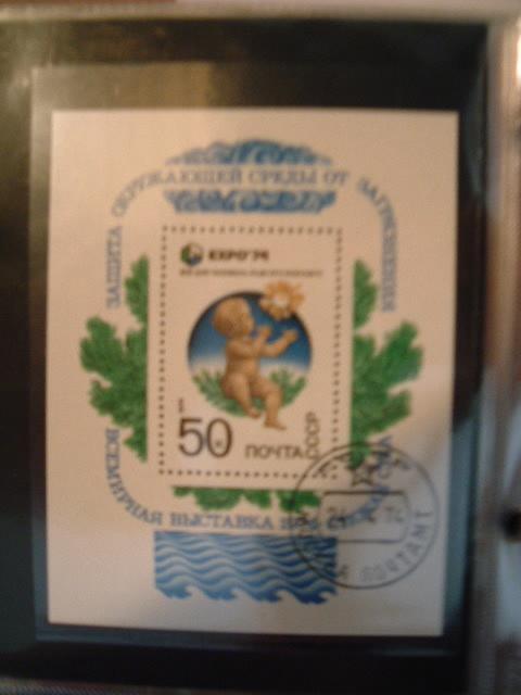 RUSSIA anno 1974 - Expo 1974