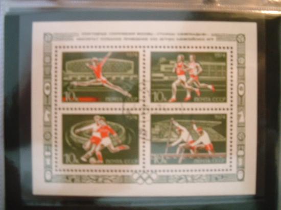 RUSSIA anno 1974 - Preolimpica