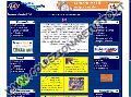 Marco's numismatics site