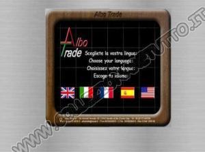 Albo Trade