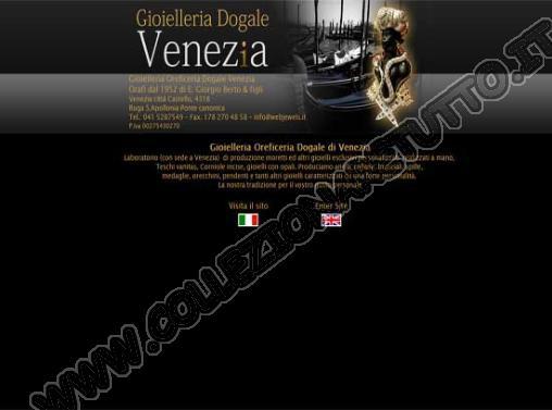 Gioielleria Oreficeria Dogale Venezia